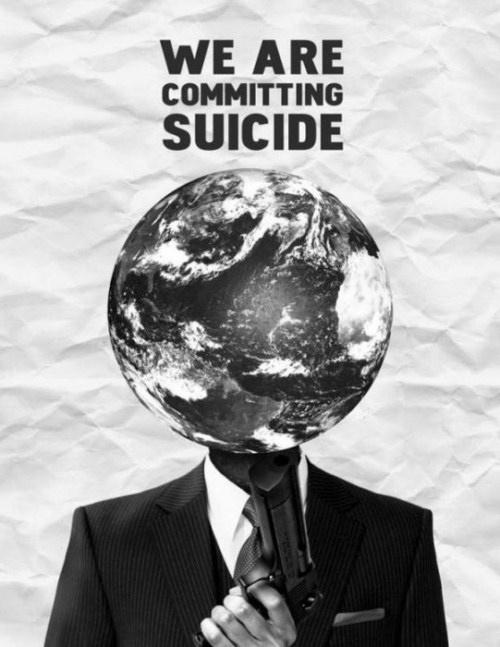 мы совершаем самоубийство
