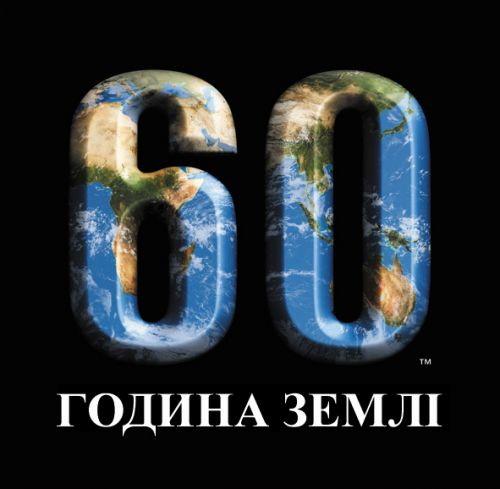 Где и как в Киеве провести выходные 29-30 марта - фото №8