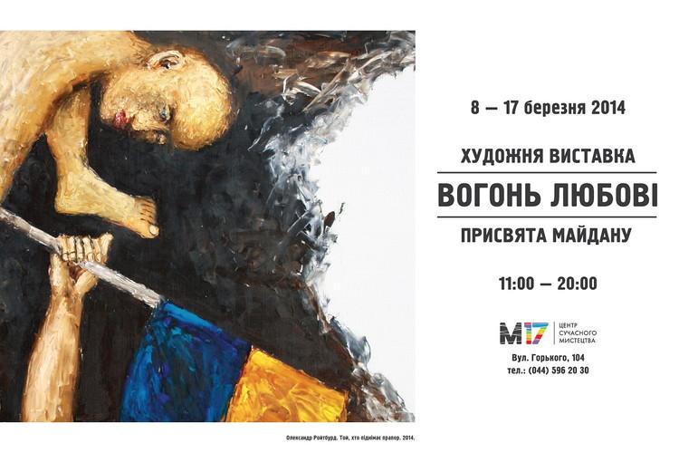 Где и как в Киеве провести выходные 8-9 марта - фото №1