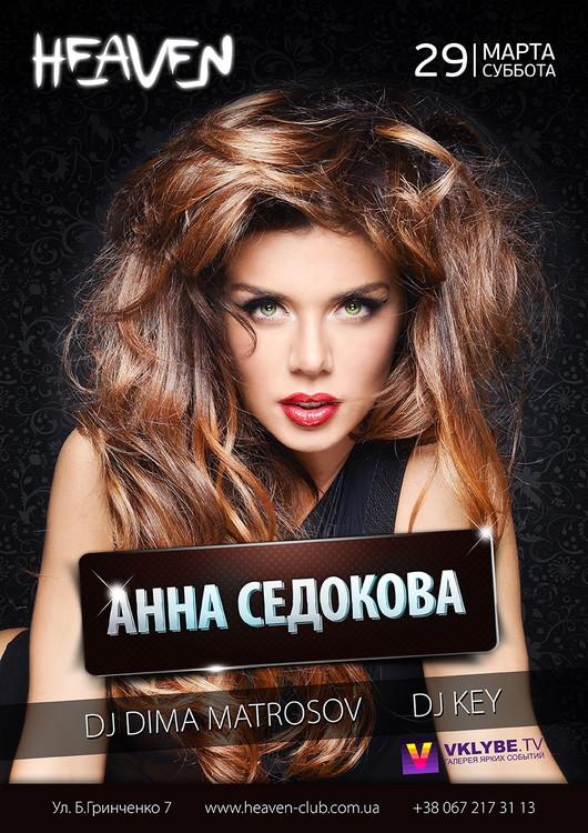 Где и как в Киеве провести выходные 29-30 марта - фото №13
