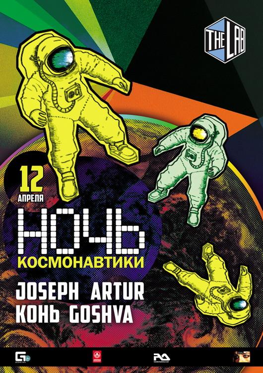 Где и как в Киеве провести выходные 12-13 апреля - фото №14