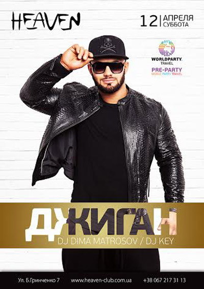 Где и как в Киеве провести выходные 12-13 апреля - фото №12