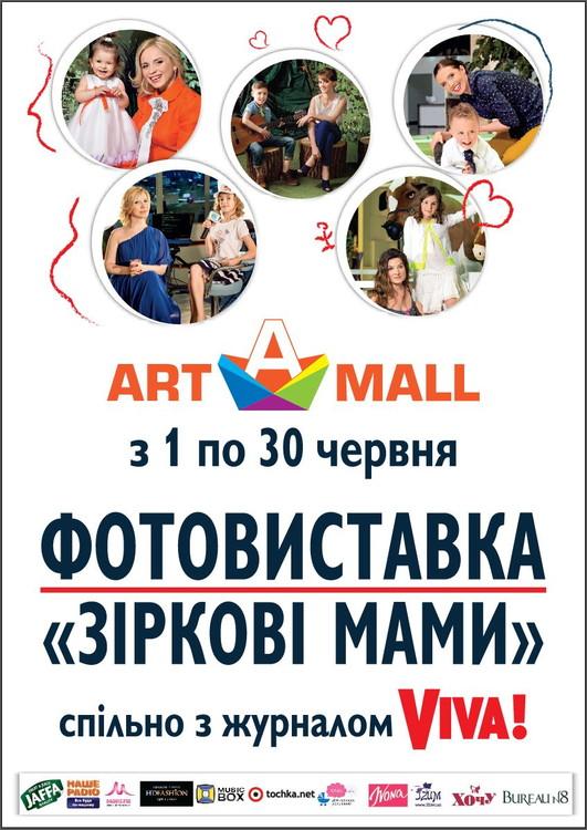 Выходные в столице: концерт Океана Эльзы, UkraиnkaFEST и Красочный забег - фото №7