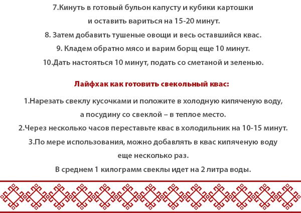 Галицкая кухня: рецепты блюд, ради которых мы ездим во Львов на выходные - фото №5