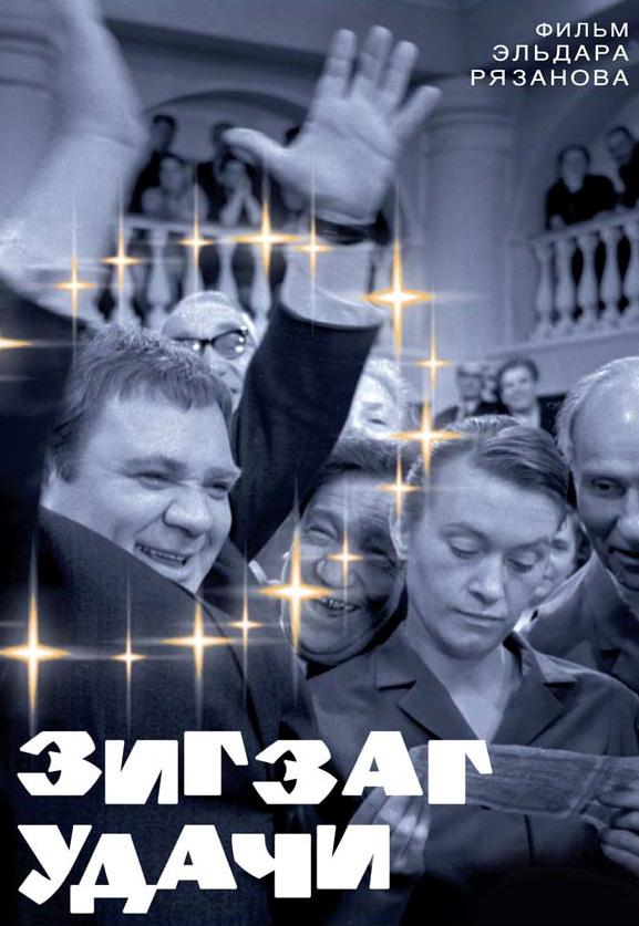 Новогодние фильмы: выбор ХОЧУ - фото №4