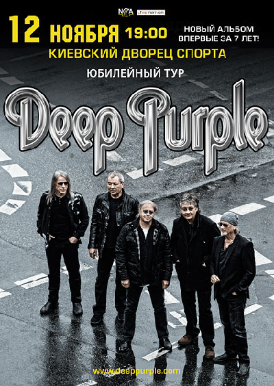 Самые ожидаемые концерты 2013 года - фото №9