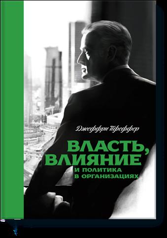 Редакция ХОЧУ советует: что почитать в апреле - фото №6