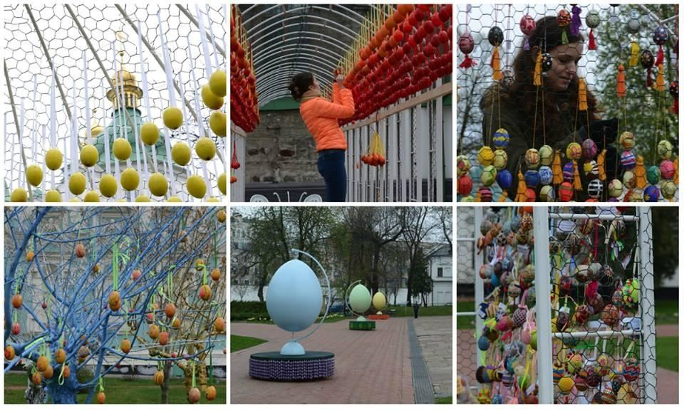 Где и как в Киеве провести выходные 19-20 апреля - фото №2