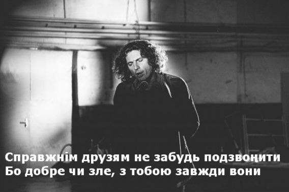 Как жил Кузьма Скрябин: 8 мудрых цитат  артиста - фото №5