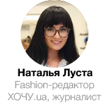 #ReStyle со «Всі.Свої»: голосуй за новый образ для Ани Бондарева
