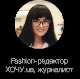 #ReStyle со «Всі.Свої»: голосуй за новый образ для Маши Конишевской - фото №8