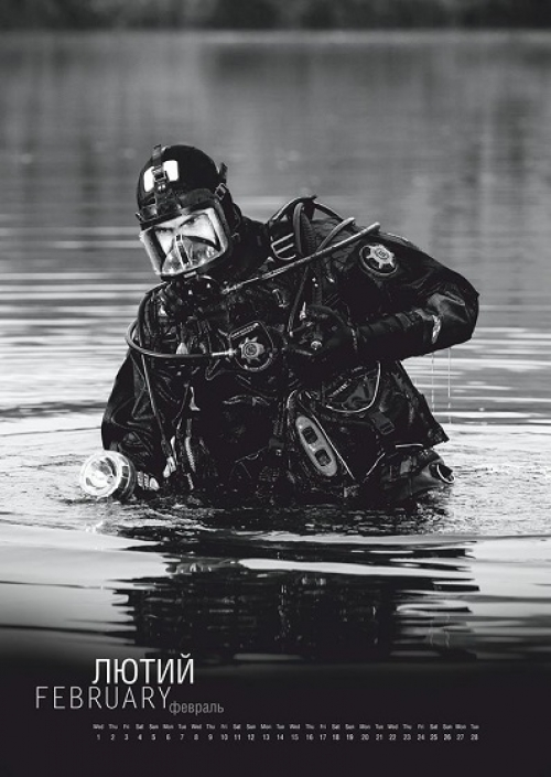 украинские спасатели календарь на 2018