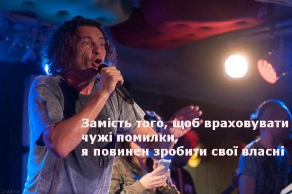 Как жил Кузьма Скрябин: 8 мудрых цитат  артиста - фото №6