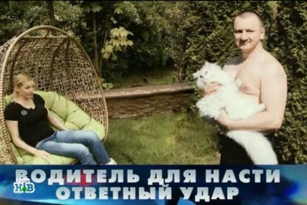 Водителя Анастасии Волочковой, который пытался ее отравить, избили: звезда отрицает свою причастность - фото №1