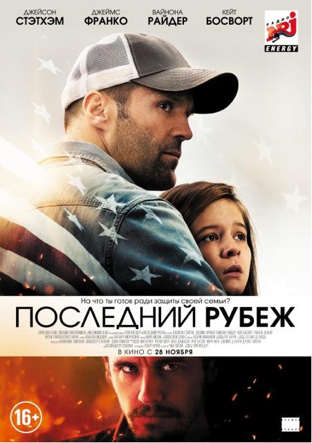 Женское кино ноября 2013 - фото №14
