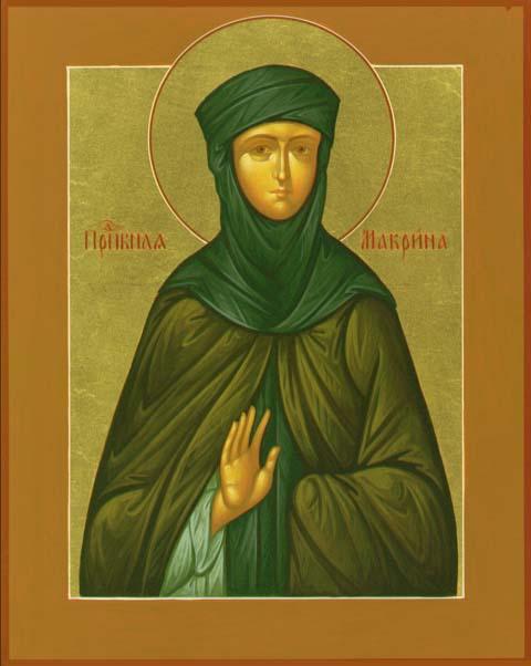1 августа - День святой Макрины - фото №1