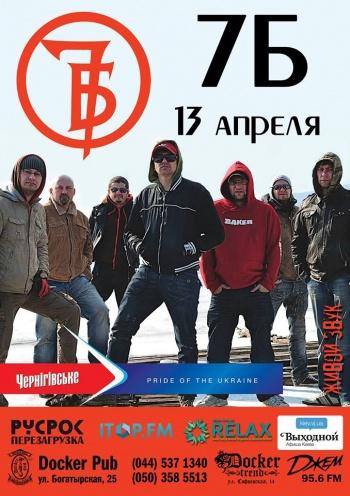 Где и как в Киеве провести выходные 12-13 апреля - фото №17