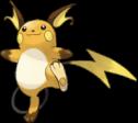 Найди всех покемонов и получи приз: персонажи игры Pokemon GO спрятались на сайте ХОЧУ.ua - фото №4