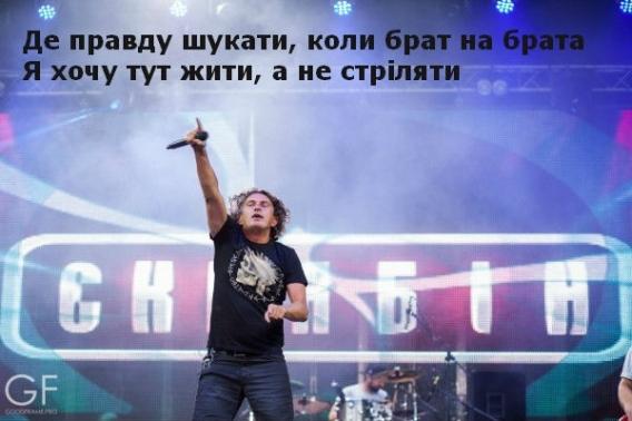 Как жил Кузьма Скрябин: 8 мудрых цитат  артиста - фото №8