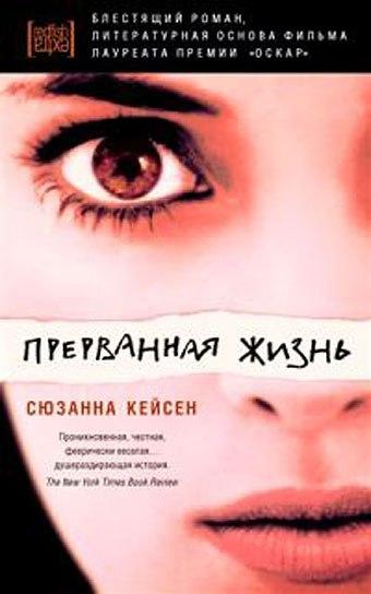 Топ 5 автобиографических книг, которые стоит прочесть - фото №3
