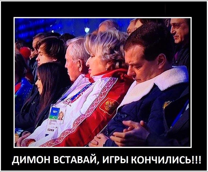 Церемония закрытия Олимпиады 2014 в Сочи: как это было - фото №2