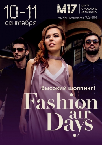 Fashion Air Days