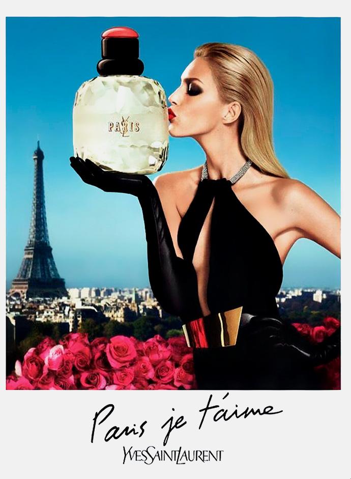 Аня Рубик - новое лицо бренда Yves Saint Laurent - фото №1