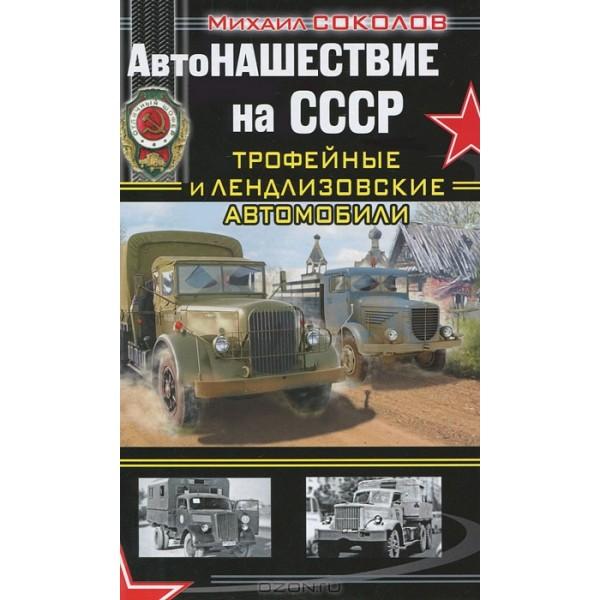 Книги-подарки мужчине в День вооруженных сил Украины 6 декабря - фото №4