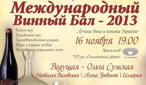 Как и где в Киеве провести выходные 16-17 ноября - фото №11
