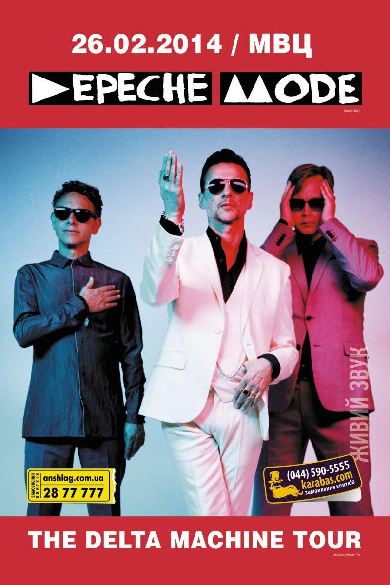 Стало известно, где в Киеве выступит группа Depeche Mode - фото №1