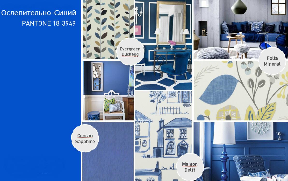 Модные цвета 2014 года в интерьере - фото №11