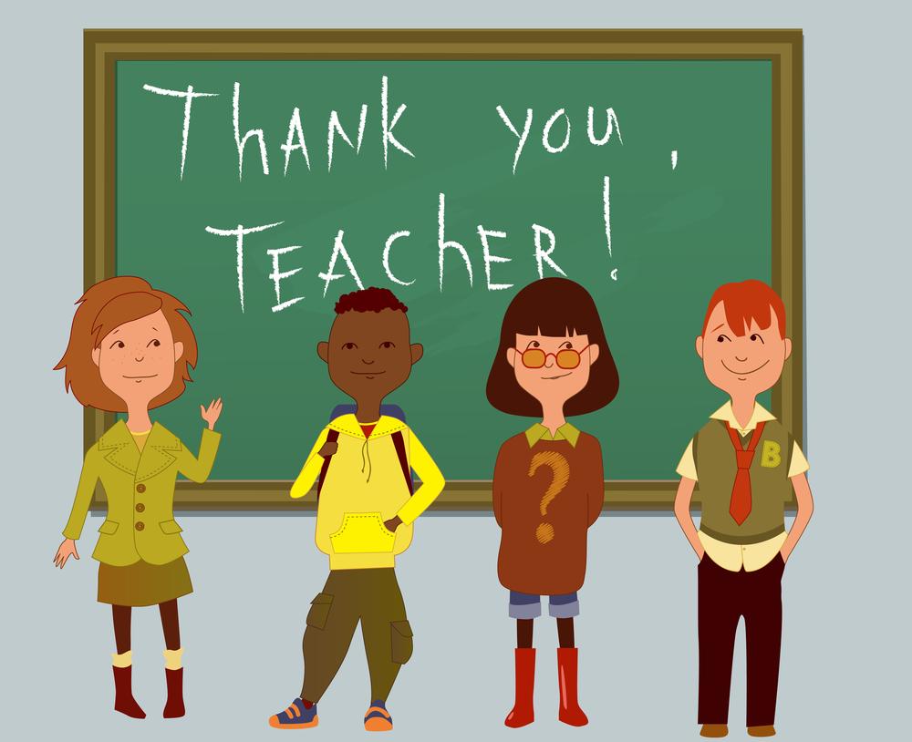 Какого числа день учителя 2015
