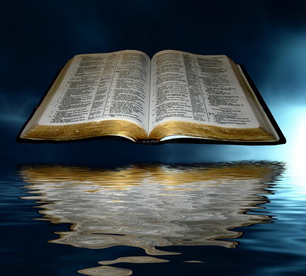 Священная вода на Крещение 2016: где взять и какие свойства она имеет - фото №1