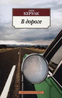 Чтиво на лето: какие книги взять с собой в отпуск - фото №4