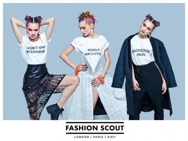 Kiev Fashion Days осень-зима 2014-2015: расписание мероприятий - фото №1