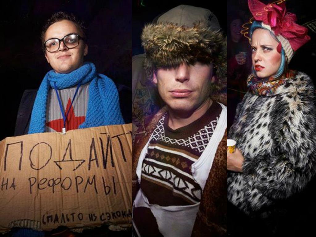 Где провести выходные: 1-2 ноября в Киеве - фото №7