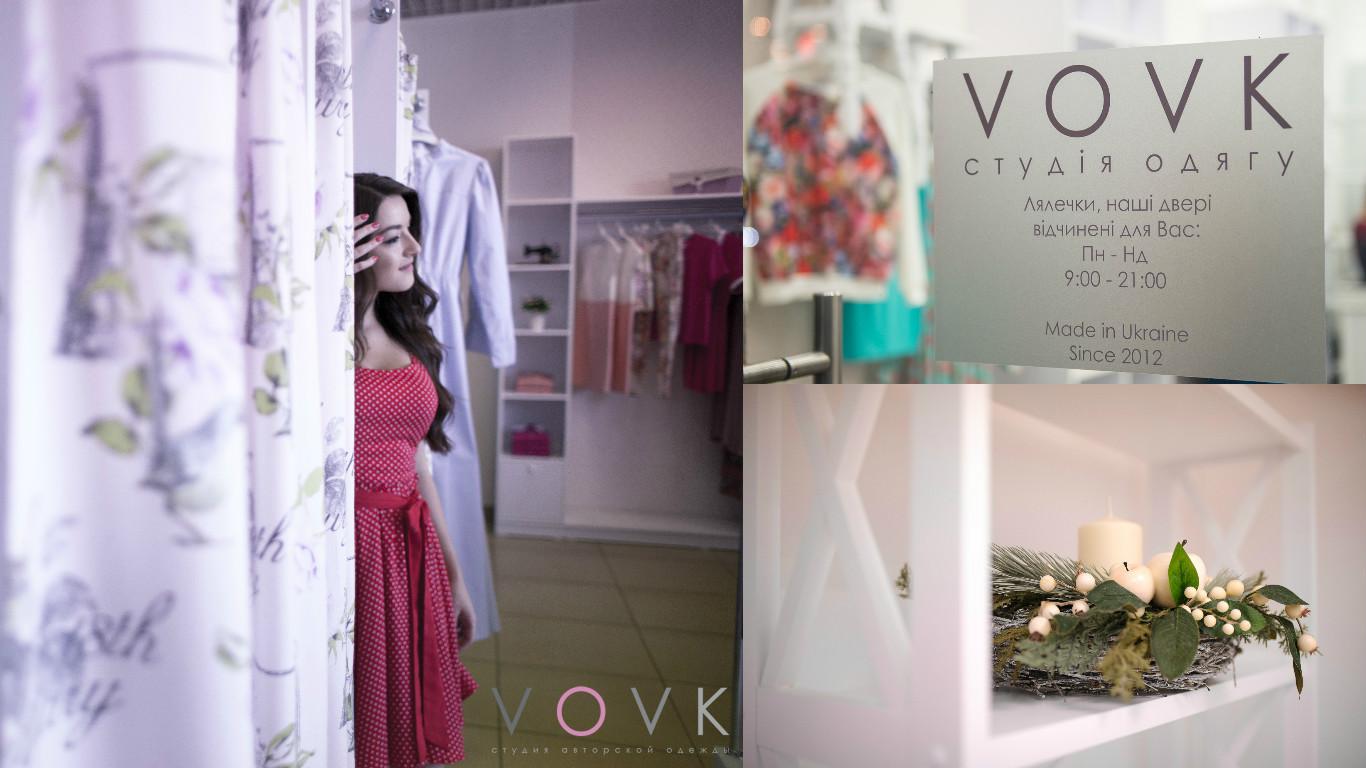 Как запустить свой бренд одежды: бизнес-история VOVK - фото №2