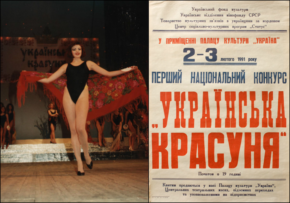 Почему девушка из Одессы всегда популярнее участницы из Жмеринки. Интервью с первым директором конкурса «Мисс Украина» - фото №4