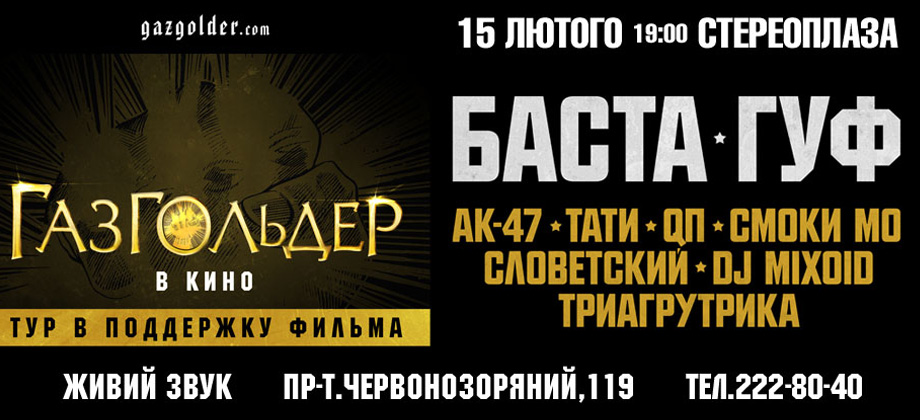 Где и как в Киеве провести выходные 15-16 февраля - фото №14