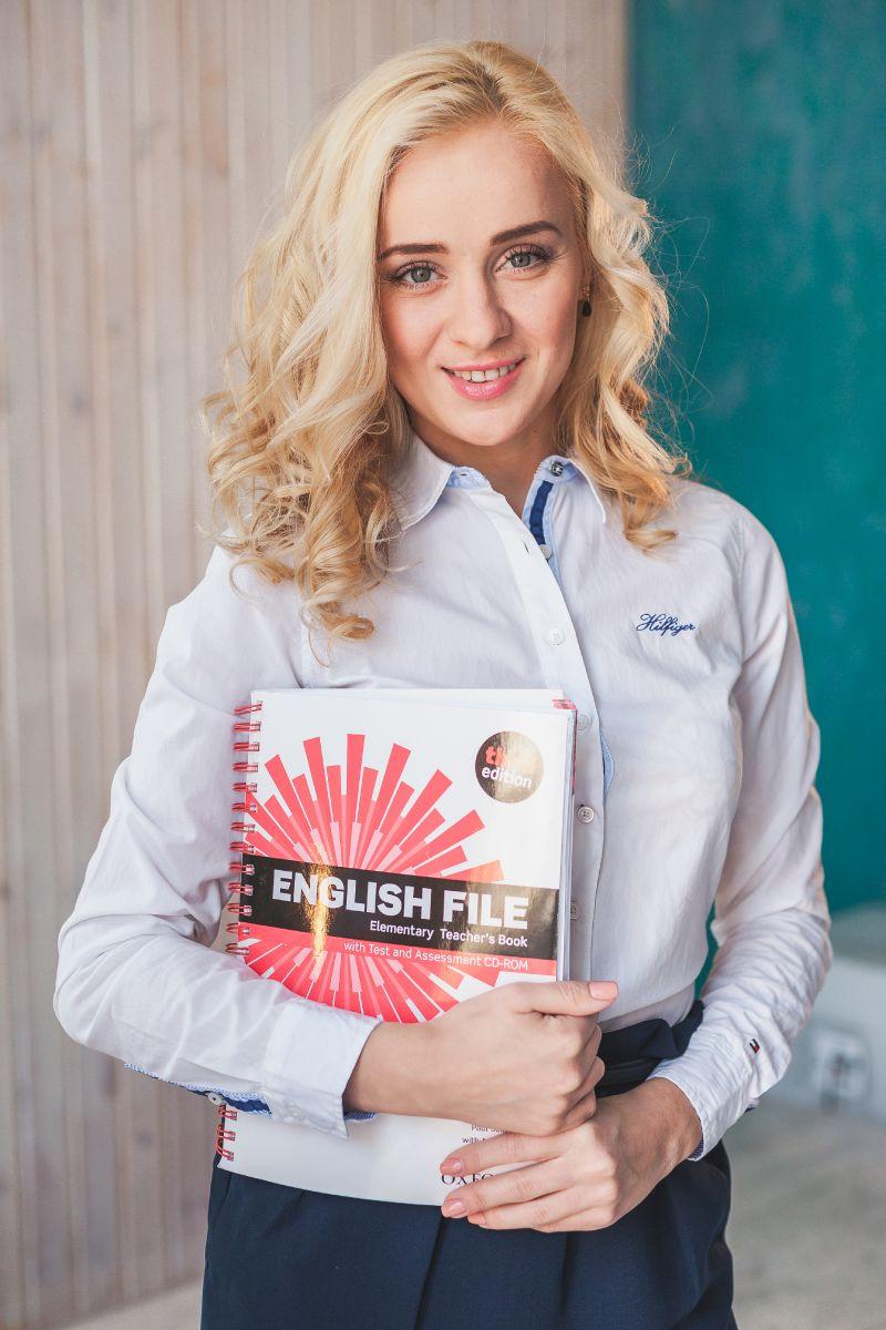 школа английского романишина