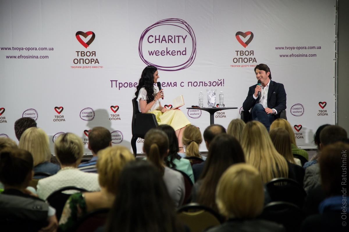 Почему Сергей Притула достоин титула «идеальный папа» - фото №2