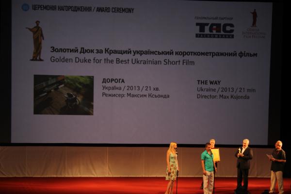 Одесский кинофестиваль-2013: день восьмой - фото №2