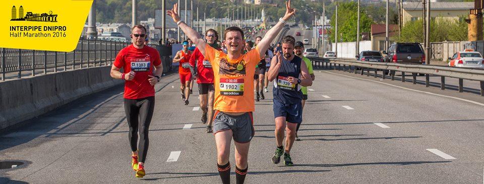 interpipe dnipro half marathon 2016