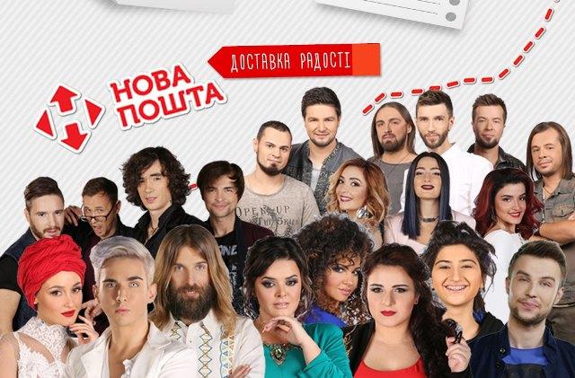 Х Фактор 6 сезон: 14 выпуск от 21.11.2015
