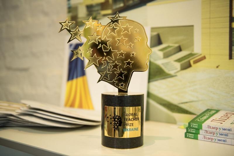 нобелевская премия для учителей фото