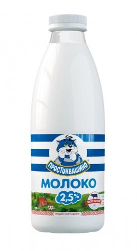 молоко простоквашино