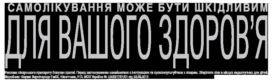 Варикоз - не приговор: главные правила борьбы - фото №4