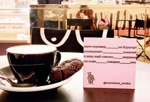На кого подписаться в Инстаграм: ироничные записки на открытках и стенах - фото №3