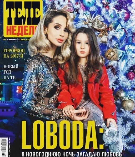 LOBODA показала 5-летнюю красавицу-дочь в новогодней фотосессии - фото №1
