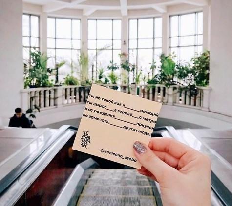 На кого подписаться в Инстаграм: ироничные записки на открытках и стенах - фото №1